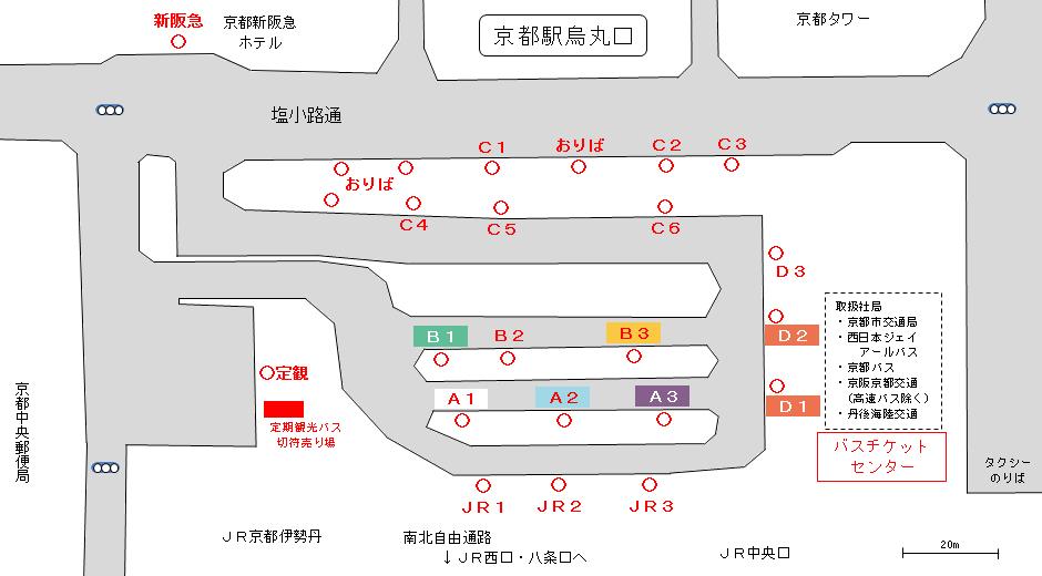 構内図 | 大手町駅/M T09/C11/Z08 | 東京メトロ