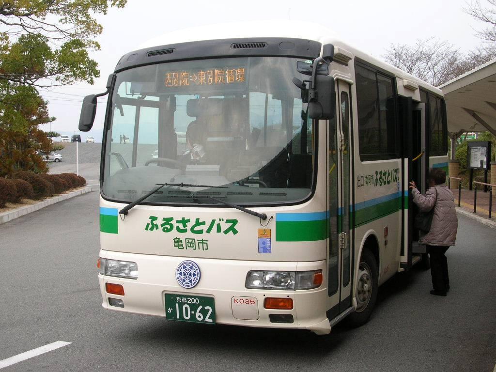 阪急バス - hankyu-bus.jp